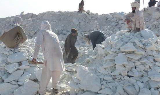 پودر میکرونیزه تالک افغانستان